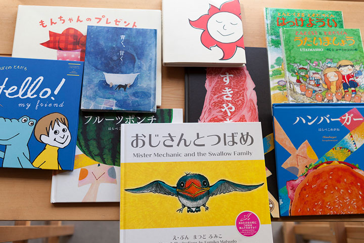 Would you like to sell our picture book at your shop