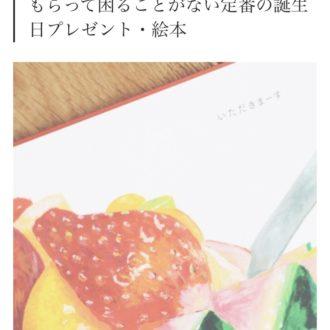 ☆ Anny magazine ☆
