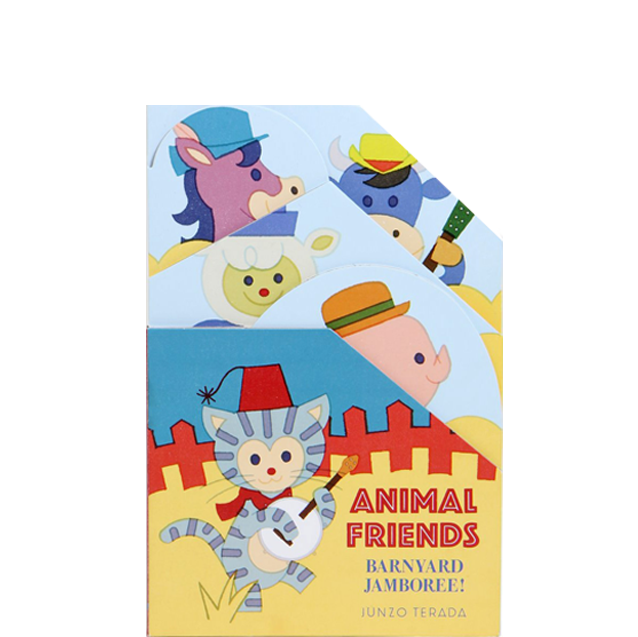 Animal Friends: Barnyard Jamboree!