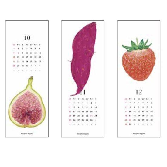 はらぺこねがめ 青果のカレンダー2018(クリップ付き)