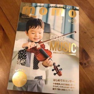 雑誌「momo」に掲載されました☆