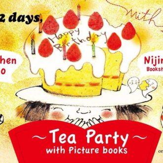 【4月1日2日 in Milano 】 絵本とケーキのティーパーティー ニジノ絵本屋 × K's kitchen Milano