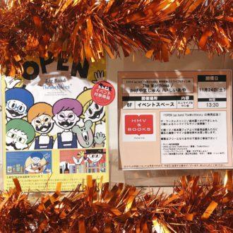 【11/24】HMVミニライブ&サイン会