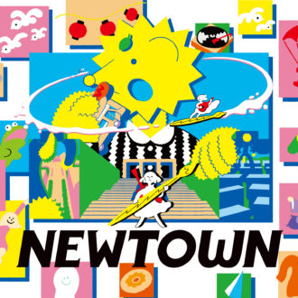 【10/19】NEW TOWN