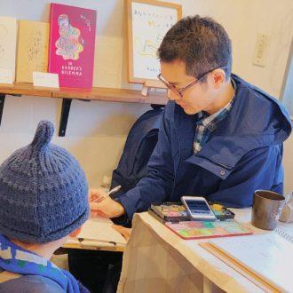 【2/23】作家おぐまこうきの「あなたのイメージを絵にします。」〜空想スケッチ2月編〜
