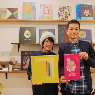 【2/23 】トークイベント・「おぐまさん!どうしてタラブックスから絵本を出版できたんですか?(前編)」
